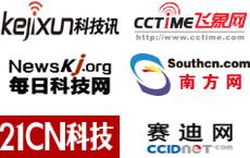 十大IT科技网站